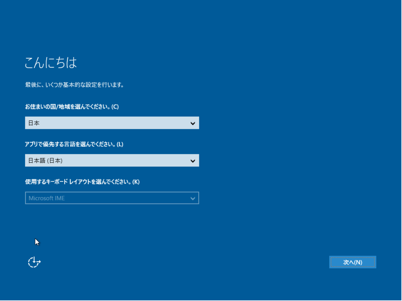 画面:WindowsServer2016_01