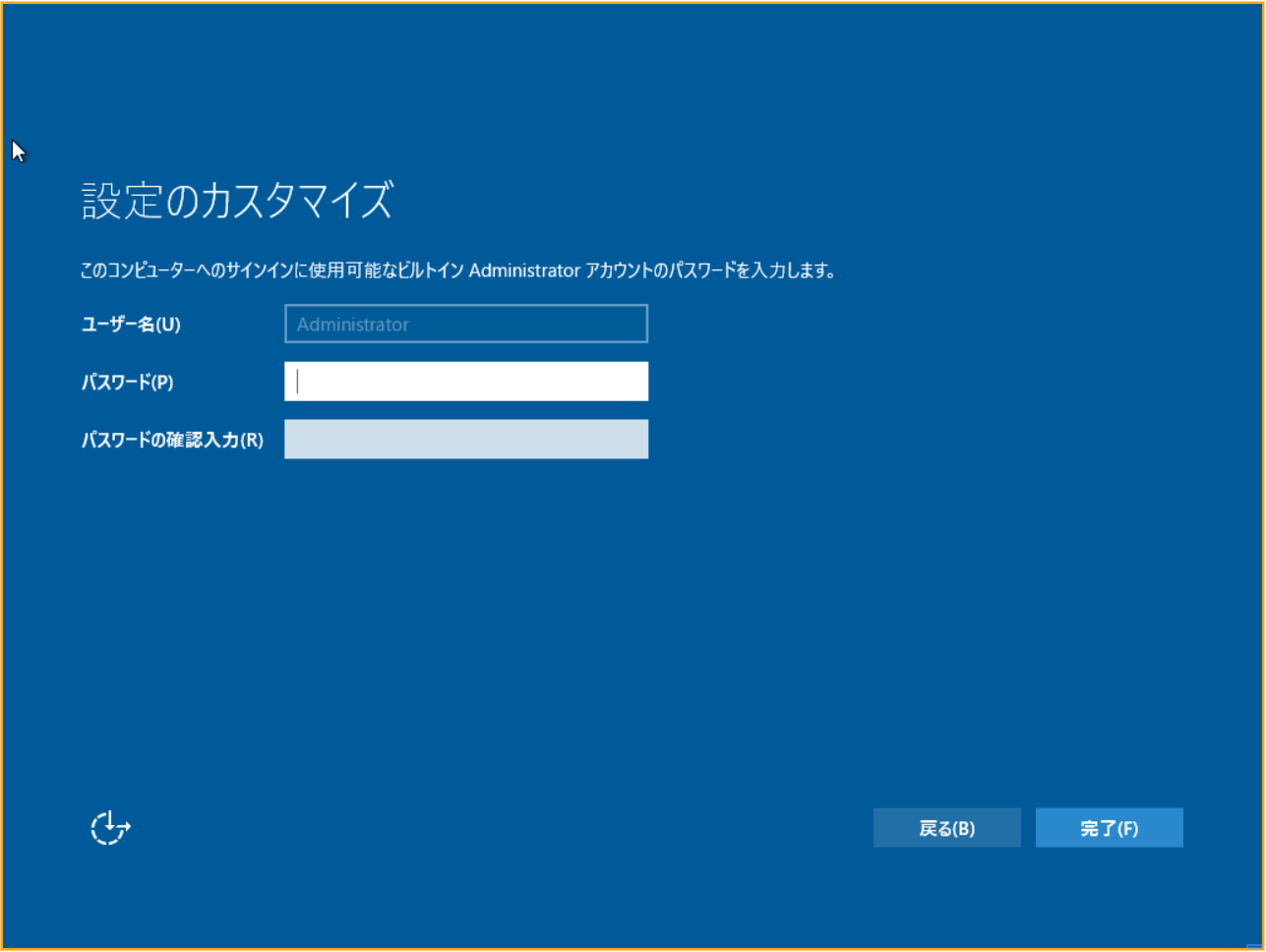 画面:WindowsServer2016_03